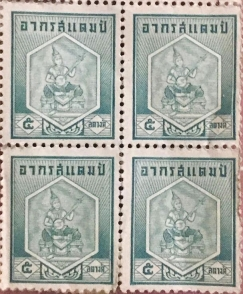 Provisional_Issue_1943_5s