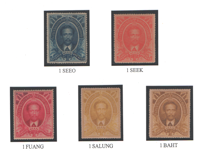 thailand-revenue-stamps-first-issue