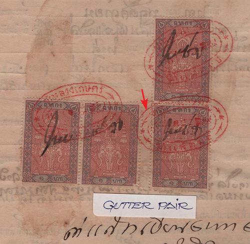 thailand_court_fee_1b_gutter_pair