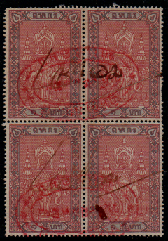 thailand_revenue_issue2_type1