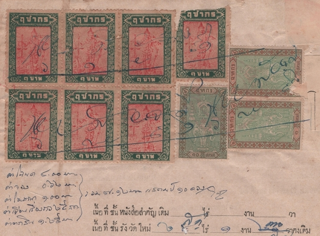 thailand_revenue_land_doc