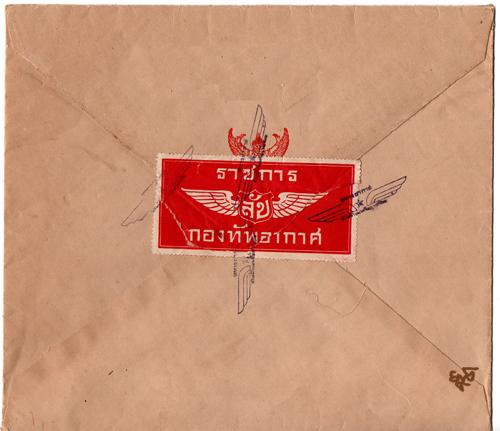 label_secret_007.jpg