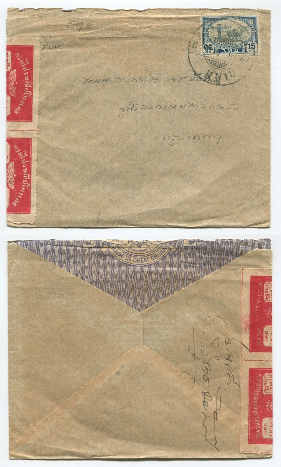 letter_cover_red_label_1930