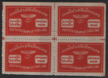 Post_Office_Seals_Of_Thailand