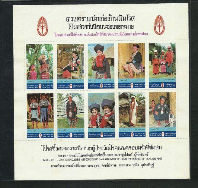 thai_tb_2518