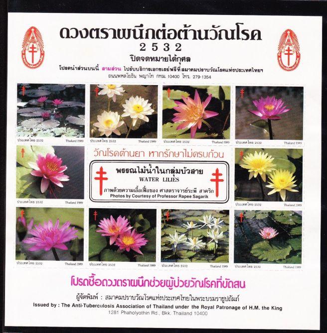 thai_tb_2532