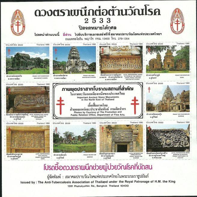 thai_tb_2533
