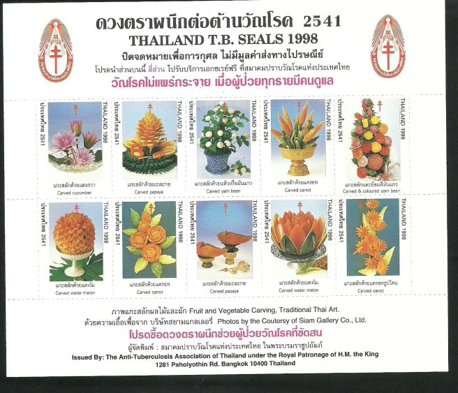 thai_tb_2541