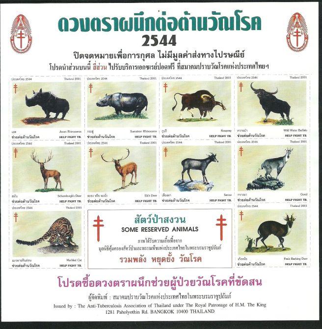 thai_tb_2544