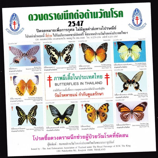 thai_tb_2547