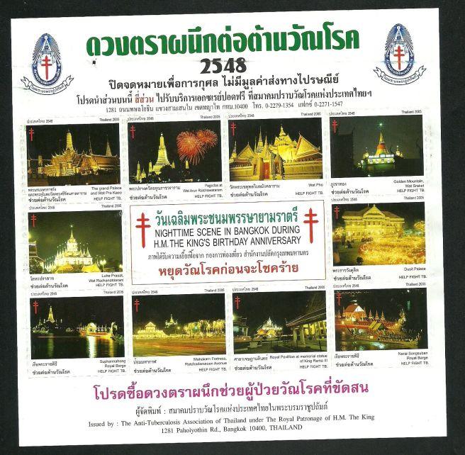 thai_tb_2548