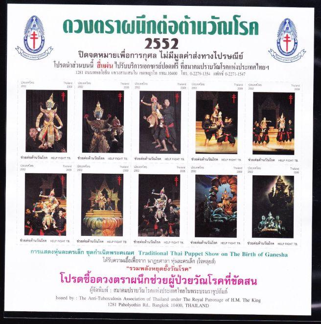 thai_tb_2552