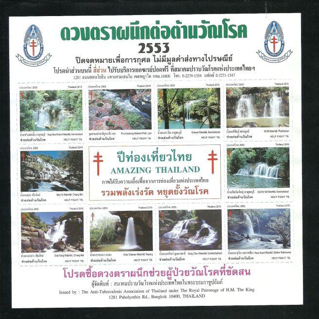 thai_tb_2553