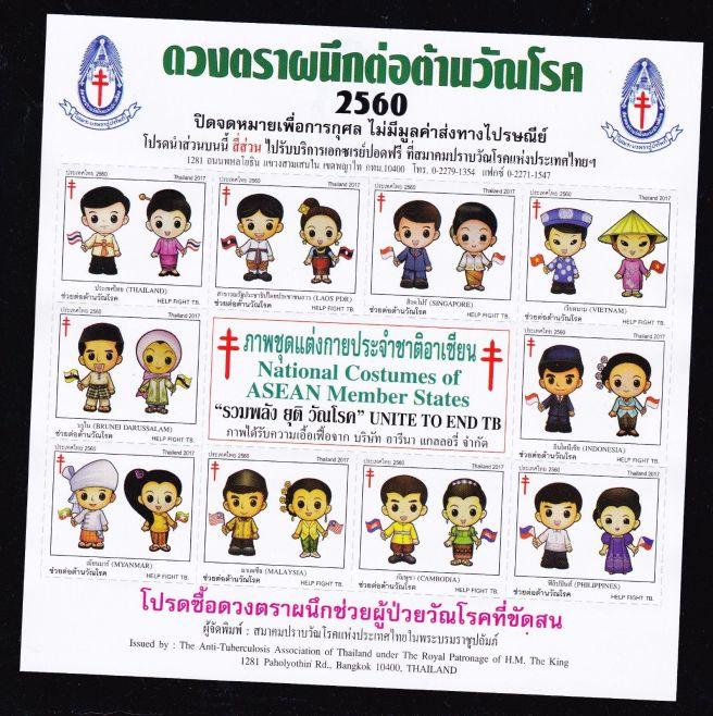 thai_tb_2560