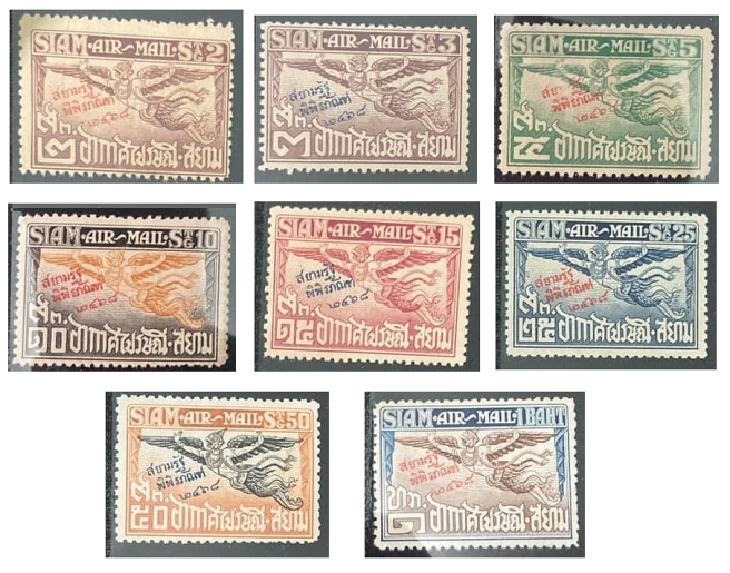 thailand_airmail_overprint