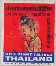 thailand_anti_TBC_2505