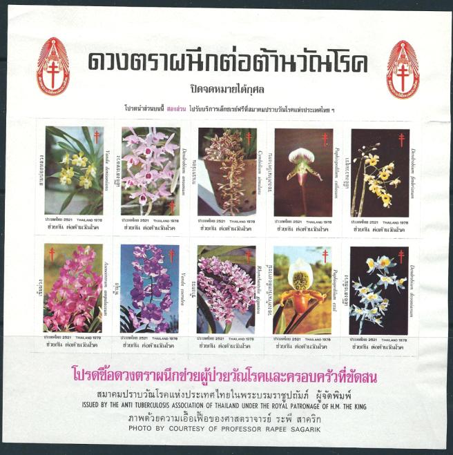 thailand_anti_TBC_2521_1978
