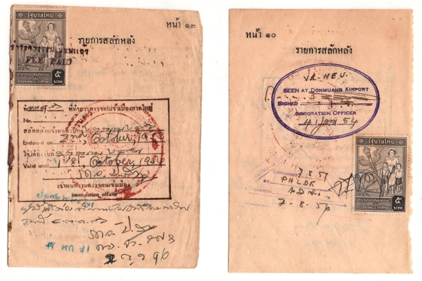 thailand_ducumentary_education_doc