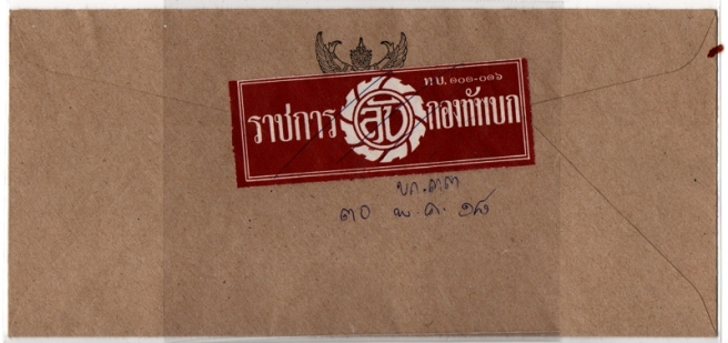 thailand_label_army_1