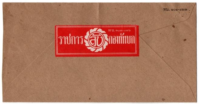 thailand_label_army_2