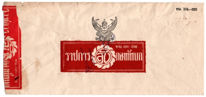 thailand_label_army_3