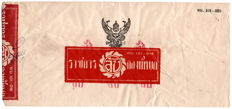 thailand_label_army_4