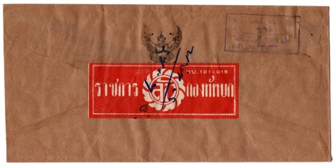 thailand_label_army_5