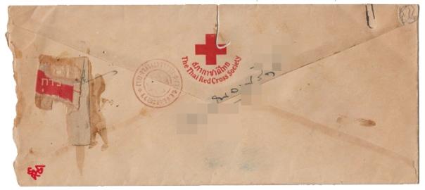 thailand_oficial_cover_redcross.jpg