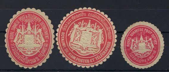 thailand_post_seal