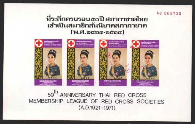 thailand_red_cross_50y_2515