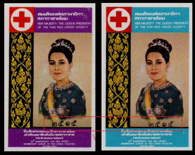 thailand_red_cross_50y_2515_1