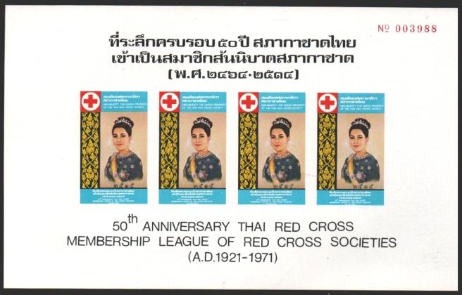 thailand_red_cross_50y_2515_2.jpg