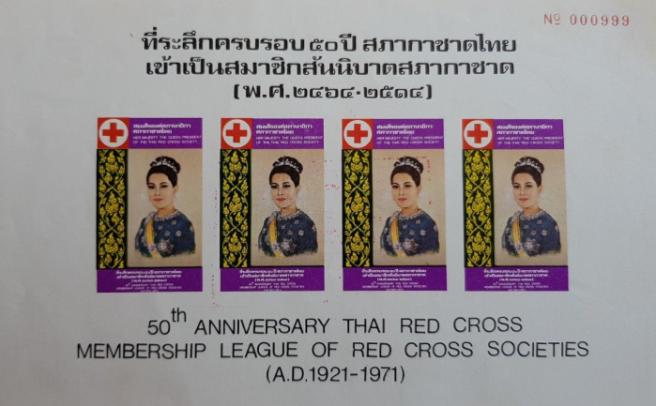 thailand_redcross_50year_1