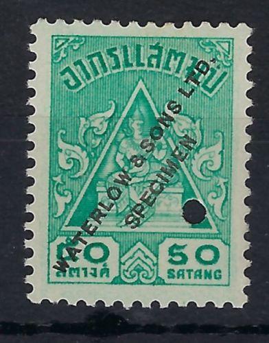 thailand_revenue_50s_speciment_1940