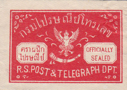 thailand_seal_label_3
