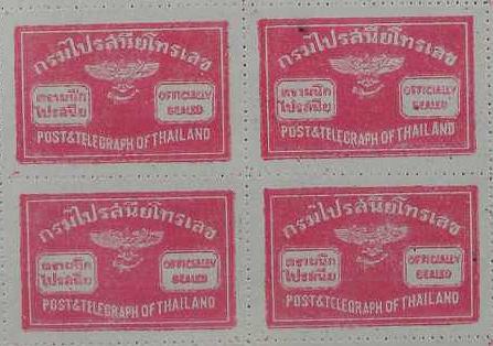 thailand_seal_label_4