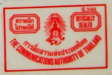 thailand_seal_label_6