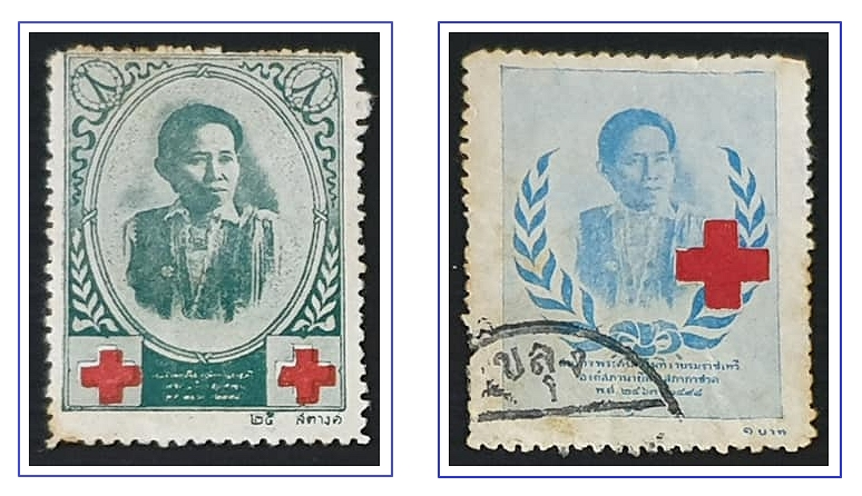 thailand_1955_Red_Cross