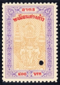_thai_alien_registraton_tax_provisional_1_400baht