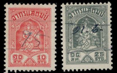 provision_1948