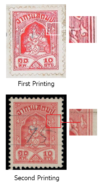 provision_1948_10s