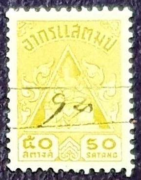 provision_1951_25s