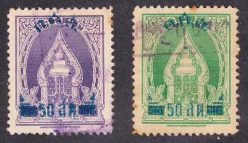 thailand_revenues_social_security_1955_50s