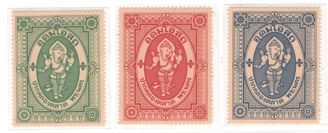 thailand_udom_stamps