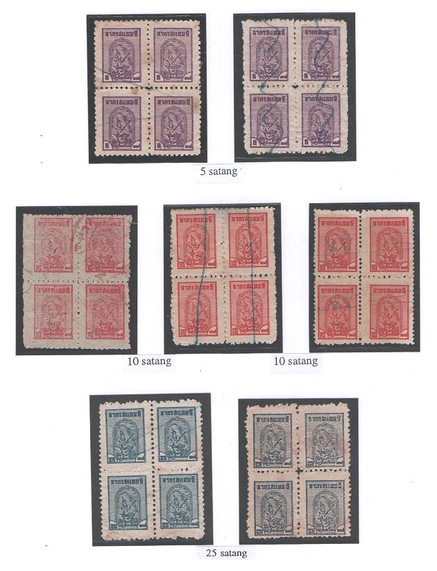 thailand_revenue_1944_1946