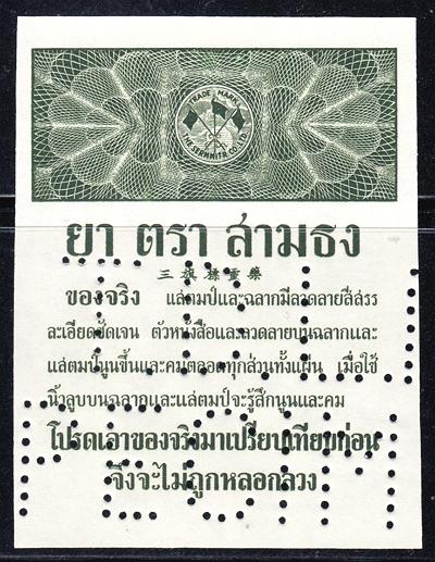 thailand_sermmirt