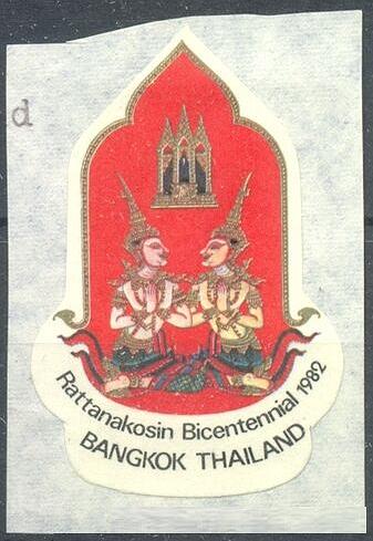 bangkok_200y