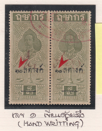 thailand_revenue_10s