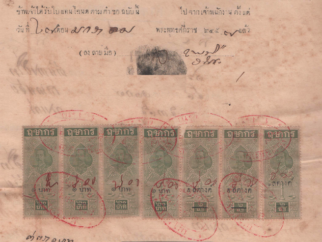 thailand_revenue_20b_surg_1b.png