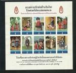 thailand_tb_2518